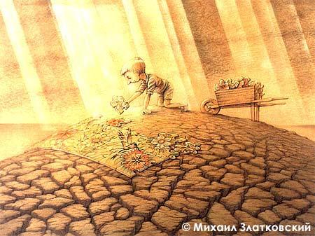 Mikhail Zlatogorsky : Garden